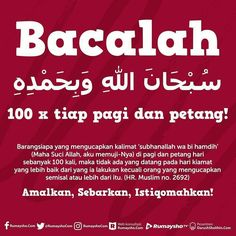 Bacalah Hijrah Islam, Doa Islam, Islam Religion, Reminder Quotes, Self Reminder, Words Quotes, Islamic Inspirational Quotes, Islamic Quotes, Religion Quotes