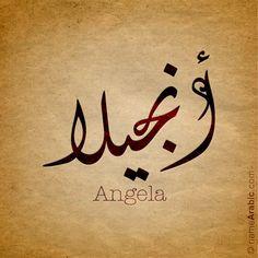 #Angela #Arabic #Calligraphy #Design #Islamic #Art #Ink #Inked #name #tattoo Find your name at: namearabic.com