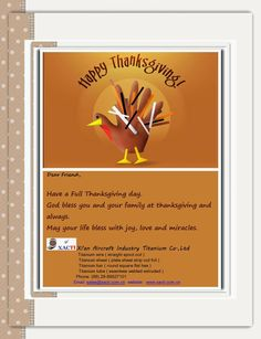 --Xi'an Aircraft Industry Titanium Co. Happy Thanksgiving Day, Dear Friend, Aircraft, Thankful, Industrial, Joy, Products, Happy Thanksgiving, Aviation