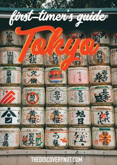 Tokyo should be on a bucket list of every traveler. This city is like the world upon itself! My travel guide will give you the detailed information about thing to do in Tokyo for first-timers. #tokyo #japan #tokyojapan #asiatravel