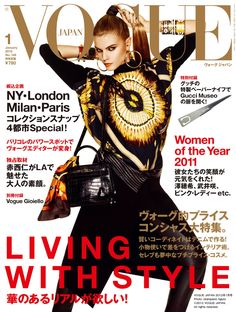 Maryna Linchuk by Giampaolo Sgura Vogue Japan January 2012