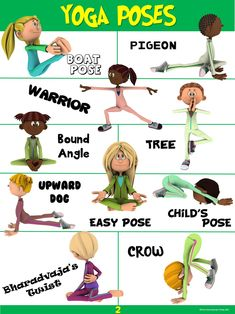 Pe poster: yoga poses elementary physical education, health and physical education, Elementary Physical Education, Physical Education Activities, Elementary Pe, Pe Activities, Health And Physical Education, Gross Motor Activities, Education Posters, Elementary Counseling, Special Education