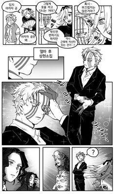 Slayer Meme, Demon Slayer, Haikyuu Fanart, Haikyuu Anime, Anime Angel, Anime Demon, Manga Art, Anime Art, Anime Eyes