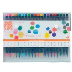 Akashiya Sai Watercolor Brush Pen - 20 Color Set (japan import) ACACIA http://www.amazon.de/dp/B000VZB51C/ref=cm_sw_r_pi_dp_eJO4ub069CD0P