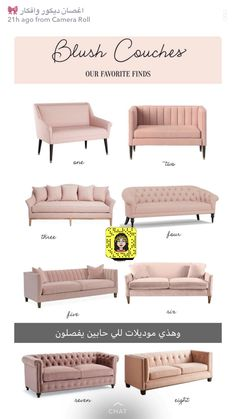 Tufted Bench, Sofa, Couch, Disney Wallpaper, Living Room, Storage, Bag, Pattern, Furniture