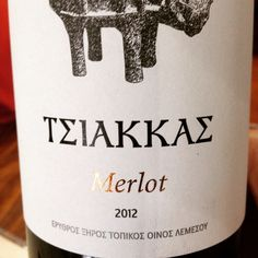 #TerroirCyprus #Tsiakkas #Winery #Merlot #Troodos Mountain