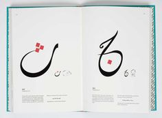 The Conference of the Birds by Farah K. A study of Diwani Calligraphy. These are a few individual letters but there are more complicated forms, including entire poems written in the shapes of birds. Pilgrimage To Mecca, My Design, Graphic Design, Design Research, Communication Design, Islamic Calligraphy, Book Cover Design, Islamic Art, Typography Design