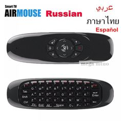 Buy 6 axes Gyroscope Fly Air Mouse Wireless TV BOX Keyboard Rechargeable Remote Controller for Android Linux Windows Mac O Feelings Games, Fly Air, 4g Wireless, Mac Os, Electronics Gadgets, Tech Gadgets, Smart Tv, Linux, Keyboard