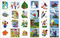 Preschool Puzzles, Free Preschool, Month Weather, Learn To Count, Winter Crafts For Kids, Free Prints, English Lessons, Special Education, Activities For Kids