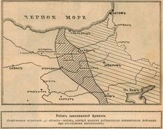 Dinge en Goete (Things and Stuff): This Day in World War 1 History: Feb 16, 1916: Russians capture Erzerum