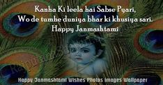 Happy Janmashtami Greeting Cards 2020 : Read And Share Best Wishes Quotes With Images For Krishna Janmashtami Find Great Collection . Janmashtami Wishes, Krishna Janmashtami, Janmashtami Status, Good Morning Images, Good Morning Quotes, Happy Krishnashtami, Janmashtami Pictures, Janmashtami Wallpapers