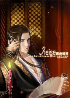 """~ Heise Jinyao aka """"heise"""""""