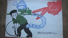 Original Soviet propaganda poster from 80s    by RETROisIN on Etsy