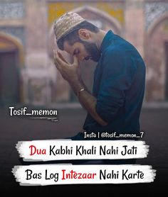 48219767 Pin on Islamic Love My Parents Quotes, Love Song Quotes, Deep Quotes About Love, Muslim Couple Quotes, Muslim Love Quotes, Islamic Love Quotes, Best Friends Forever Quotes, Besties Quotes, Dear Diary Quotes