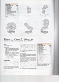 (BUNNY CANDY KEEPER 1/5) HAPPY EASTER! BOOK 2 PAGE 4