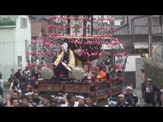 Asaba Festival - The HI Group