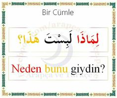 Learn Turkish Language, Arabic Language, English Vinglish, Learn English, Turkish Lessons, Improve Your Vocabulary, Learning Arabic, Ramadan, Grammar
