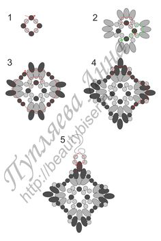 TWIN BEAD Earrings FREE Pattern. Use: Twin beads -2 colors, round beads 4mm, seed beads 10/0 (11/0) -2 colors. Page 2 of 2