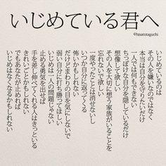 タグチヒサト(@taguchi_h)さん | Twitter / 僻みから虐める事もあるようですよ… 1つだけハッキリしている事がある。それは「因果応報」という宇宙の法則です。全ての事象は必ずバランスが取れるようになっている。いい気になってると、忘れた頃、ガバッ!と大事なものを全て持って行かれますよ… 或いは粉々に… その時になってから泣き喚いても遅い。裁きを受けよ。
