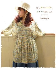 Rakuten: (green X yellow) the mosaic pattern tunic one piece of the exquisite color combination. Of the mosaic print which many colors weave softly. I can enjoy the change of the silhouette in the end waist restrictions, too. (impossibility) forest ガ - ル- Shopping Japanese products from Japan