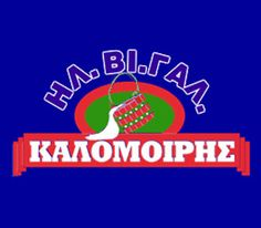 ΗΛ.ΒΙ.ΓΑΛ. Logos, Logo