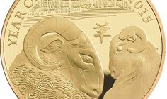 Lamb coin to celebrate the Chinese year of the sheep in 2015