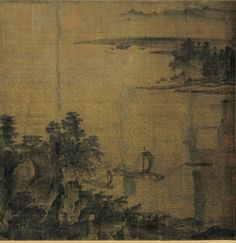 Li Tang (1050–1130) : Intimate Scenery of River and Mountains (江山小景) (деталь).