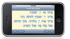 iTorah Blessings - an app for your iphone or ipad | Behrman House Publishing