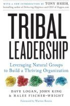 'Tribal Leadership: Leveraging Natural Groups to Build a Thriving Organization'   A business management book like no other, Tribal Leadership is an essential tool to help managers and business leaders take better control of their organizations by utilizing the unique characteristics of the tribes that exist within.