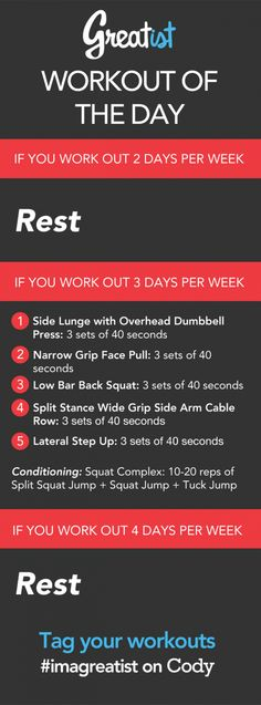 Workout of the Day: Sep. 11
