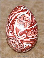Ukrainian Easter Pysanka Goose Egg - Trypillian Style