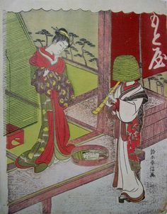 Japanese Reproduction Woodblock Print  Samurai Warrior #23 on A4 Canvas Paper