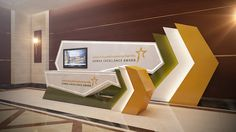 Design proposal for ADWEA Excellence Award Event - with Viola Communications Exhibition Stall, Exhibition Stand Design, Exhibition Display, Reception Design, Event Design, Stage Set Design, Counter Design, Backdrop Design, Gate Design