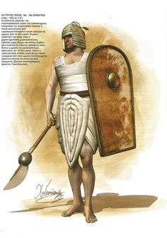 Egyptian foot soldier Ancient Egyptian Costume, Egyptian Art, Egyptian Mythology, Egyptian Goddess, Ancient Near East, Ancient Civilizations, Egyptians, Ancient History, European History