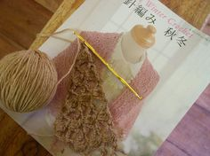 Learn advanced crochet stuff from this site