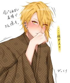 Anime Chibi, Anime Art, Just Love, Neko Boy, Male Kimono, Fanart, Couple Wallpaper, Cute Anime Guys, Old Art
