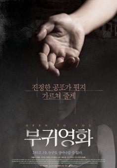 Movie chair 2013 korean film conceptually korea south green chair