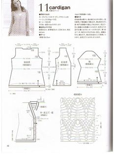 Crinochet: My Grey Jacket Project and other Pretty Cardigan and Jacket Patterns