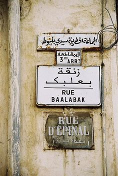The street of Epinal in Casablanca, Morocco. Medina Marrakech, Marrakesh, Casablanca, Prince Of Persia, Morocco Travel, Exotic Places, Art Journal Pages, Pink Rug, North Africa