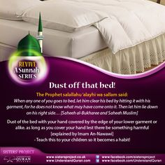 Dust Off That Bed! | Understand Quran Academy
