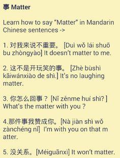"Using ""matter"" in Mandarin"