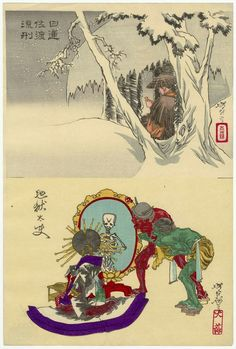 Nichiren in Exile on Sado Island (top); the Hell Courtesan (below)