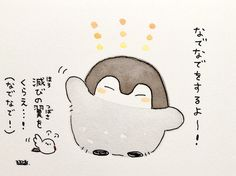 Ink Painting, Watercolor Art, Penguin Party, Cute Penguins, Cute Art, Art Inspo, Hello Kitty, Sketches, Kawaii