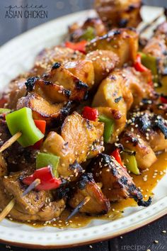 Grilled Asian Chicken! With a flavorful marinade, the chicken was grilled to perfection!