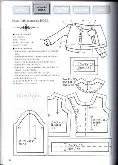 Doll Coordinate Recipe 8