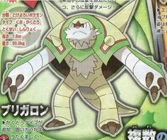 Chesnaught is the evolved form of Quilladin and the final evolution of Chespin. It's a GRASS/FIGHTING-type.