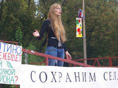 """350.org – Grassroots in Russia: fighting for forests, fighting for climate. Here is just one story – about Tatiana Pavlova from Selyationo village in Moscow District. Together with other locals, she saved 73 hectares of forest from a """"development"""" project, unafraid of arrest, fines, threats, and blackmail."""