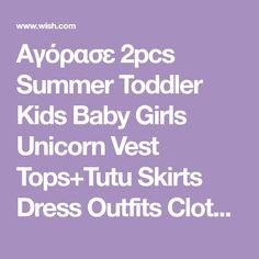 Αγόρασε 2pcs Summer Toddler Kids Baby Girls Unicorn Vest Tops+Tutu Skirts Dress Outfits Clothes στο Wish - Αγορές ίσον διασκέδαση