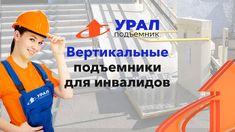Посты с сайта liveinternet.ru This Or That Questions, Children, Pattern, Women, Amigurumi, Bebe, Knitting Paterns, Breien, Kids