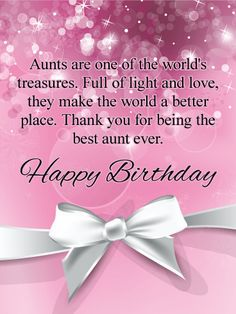 Marble Pink Balloon Happy Birthday Card For Aunt Heres To A